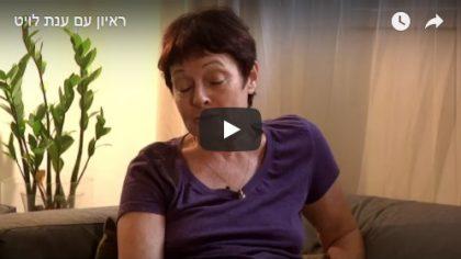 ראיון באתר הספרות סלונט